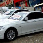 BMW-5.20-4